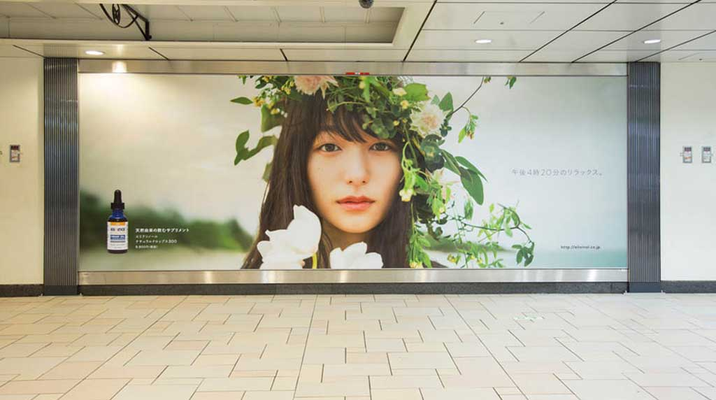 Elixinol Launches First Ever Ad Campaign in Japan for CBD Products