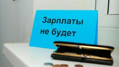 260 сотрудникам ПАТП Курска выплатили долги по зарплате после обращения в прокуратуру