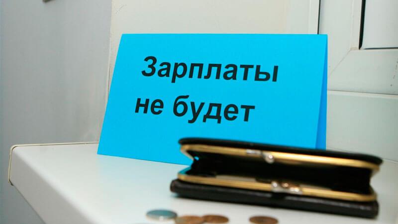 kak-likvidirovat-ip