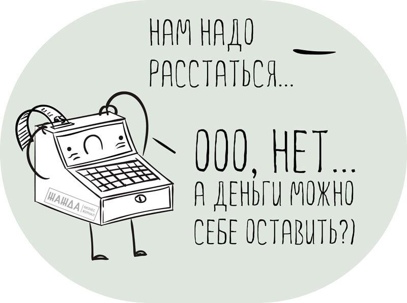 poryadok-zakrytiya-ip