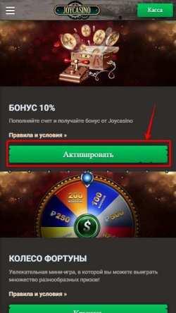 казино Игорный Клуб Лев