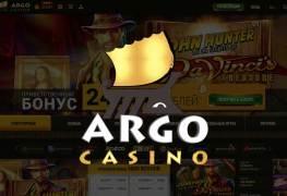Casino Argo - официальный сайт, рабочее зеркало, онлайн игры, слоты, бонусы и промокоды. Отзывы клиентов. Регистрация в Казино Арго. Получи свой бонус! Casino-Online.promo
