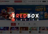 Casino RedBox - официальный сайт, рабочее зеркало, онлайн игры, слоты, бонусы и промокоды. Отзывы клиентов. Регистрация в казино РедБокс бонус Получи!