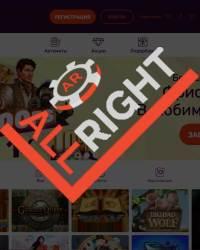 Casino AllRight - официальный сайт, рабочее зеркало, онлайн игры, слоты, бонусы и промокоды. Отзывы клиентов. Регистрация в казино Ол Райт бонус Получи!