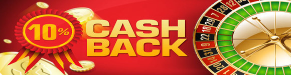 10% Cash Back for January 2016