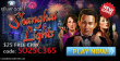 Silver Oak Online Casino New RTG Game Shanghai Lights Exclusive $25 No Deposit FREE Chip