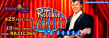 Royal Ace Casino Exclusive Deal $25 FREE Chip plus 10 FREE Spins RTG Ritchie Valens La Bamba