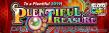 SlotoCash Casino RTG Plentiful Treasure 225% Daily Match plus 50 FREE Spins January Offer