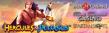 Black Diamond Casino, Box 24 Casino and Spartan Slots Hercules and Pegasus New Pragmatic Play Game LIVE