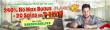 Planet 7 OZ Casino 325% No Max Bonus plus 50 FREE Spins on T-Rex II Special Holiday Hangover Helper Promo