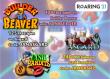 Roaring 21 January 2020 Special Promo RTG Builder Beaver Asgard Cash Bandits 2
