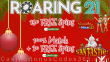 Roaring 21 2020 Merry Christmas and Happy New Year Special Deal RTG Naughty or Nice III Santastic
