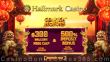 Hallmark Casino $300 No Deposit FREE Chip plus 500% Match Bonus Betsoft Golden Horns Super Promo