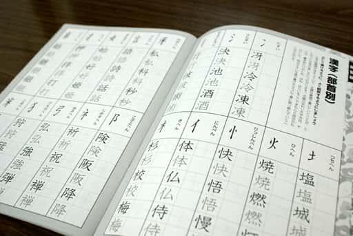 日本語対応もバッチリ