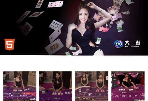 オンラインカジノはライブ形式でのゲームも準備