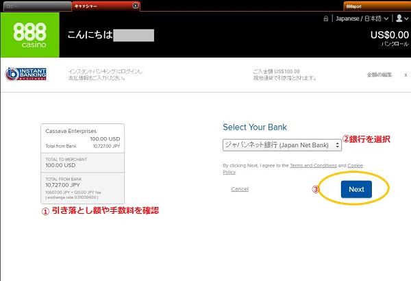 888instantbank2