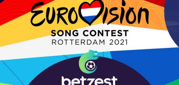 Eurovision Song Contest 2021 Bonus