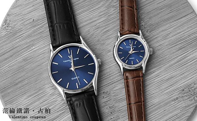 范倫鐵諾˙古柏手錶推薦