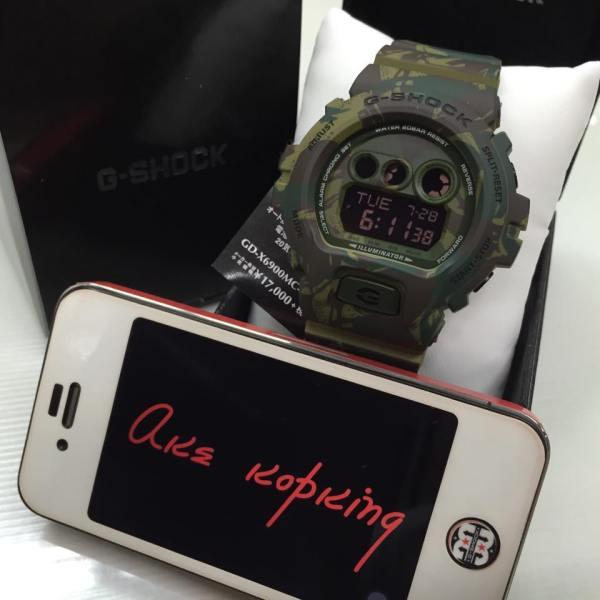 Casio Watches G-Shock Parts