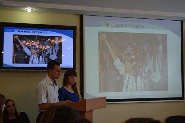 В Астрахани обсудили борьбу с экстремизмом в Интернете