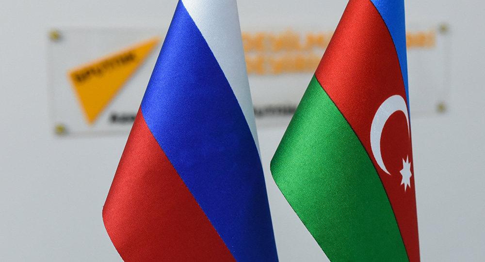Россия-Азербайджан: горизонт 2025 — часть 2