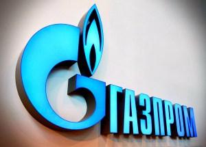 Каспийский нефтегазовый меморандум