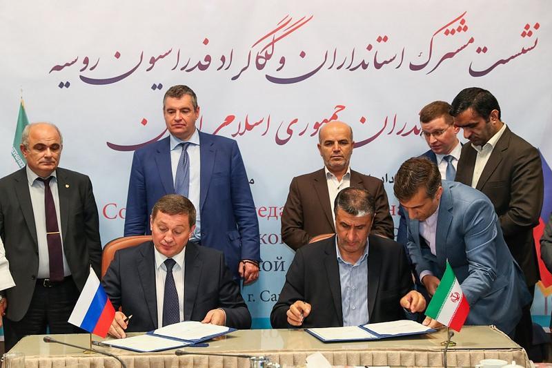 В Волгограде будет открыт торговый дом иранской провинции Мазандаран