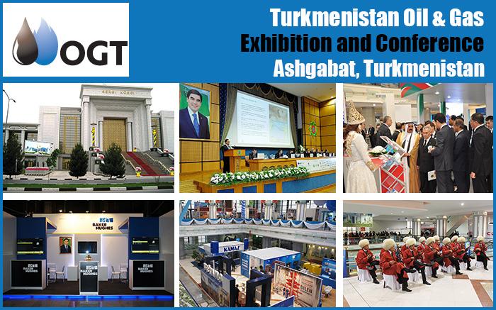 Каспийский нефтегазовый меморандум — «Нефть и газ Туркменистана – 2018»