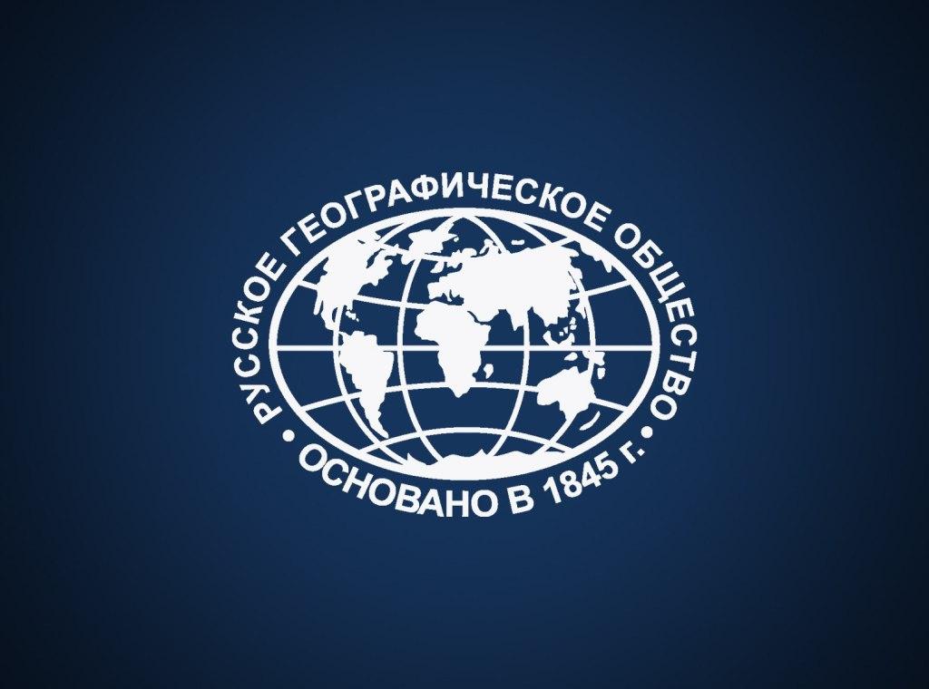 Исторические аспекты научного освоения Волго-Каспийского региона