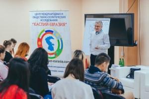 В Астрахани обсудят противодействие экстремизму и терроризму
