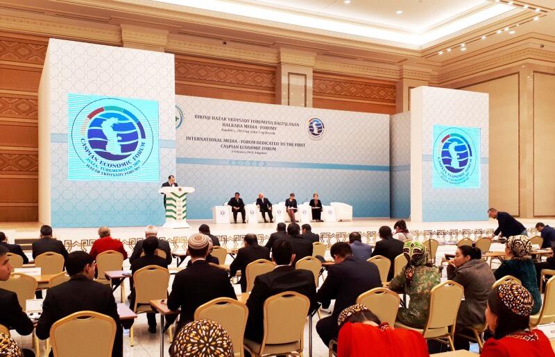 В Ашхабаде презентован Каспийский экономический форум