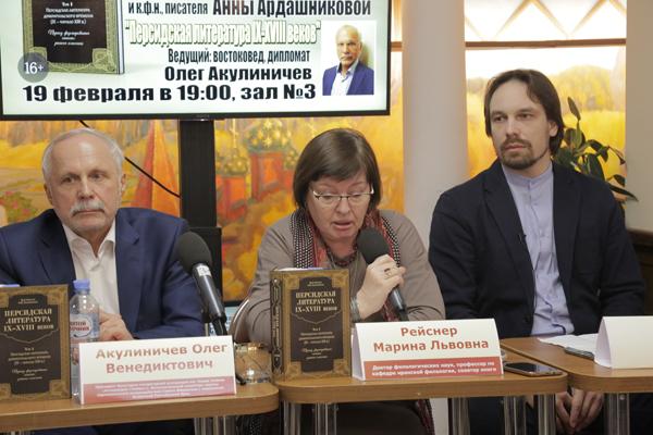 В России презентована книга по истории персидской литературы