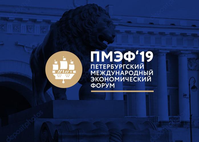 На ПМЭФ-2019 обсудят развитие транспортной инфраструктуры Каспийского бассейна
