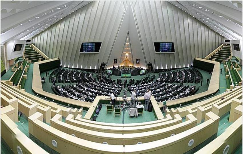 Меджлис Ирана принял временное соглашение о зоне свободной торговли с ЕАЭС