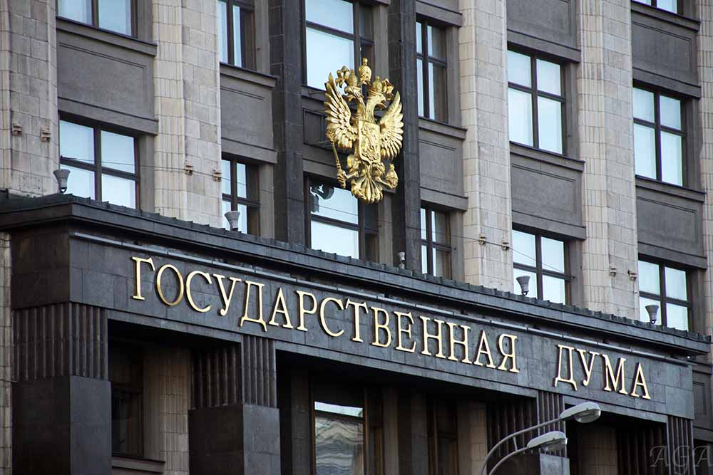 Госдума приняла закон о порядке регистрации искусственных объектов на Каспии