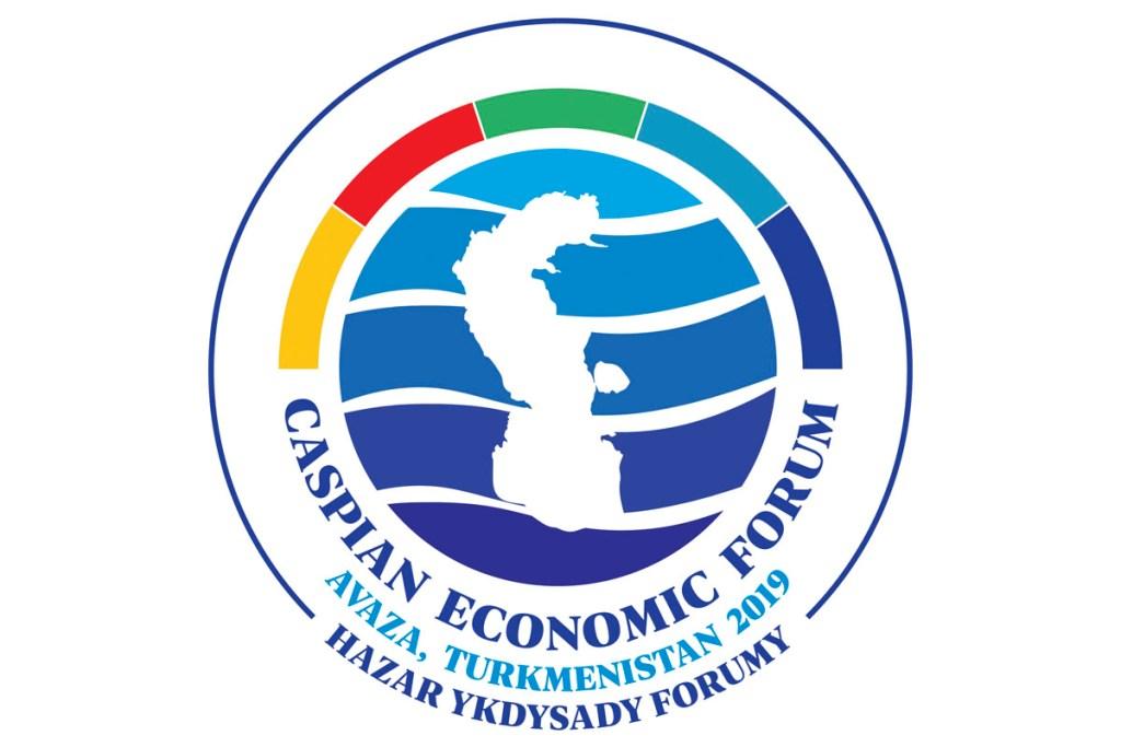 Подводим итоги первого дня Каспийского экономического форума