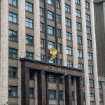 Госдума рассмотрит в четверг вопрос ратификации конвенции о статусе Каспия