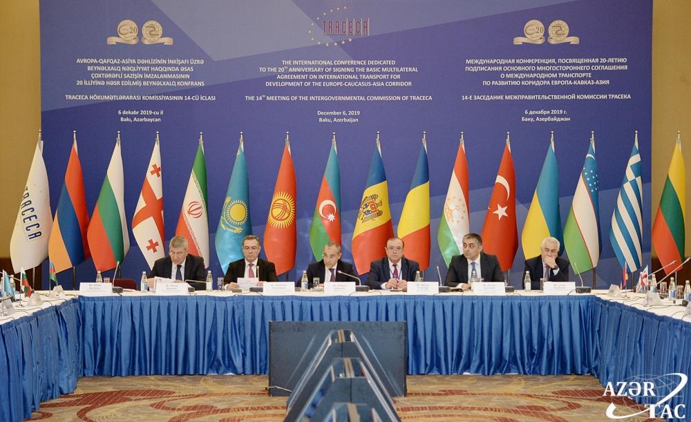 В Баку обсудили транспортный коридор Европа-Кавказ-Азия — ТРАСЕКА