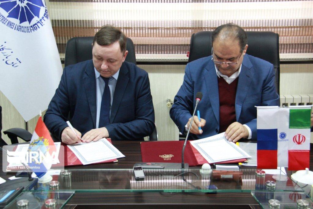Прикаспийскую иранскую провинцию Мазендеран посетила делегация из России