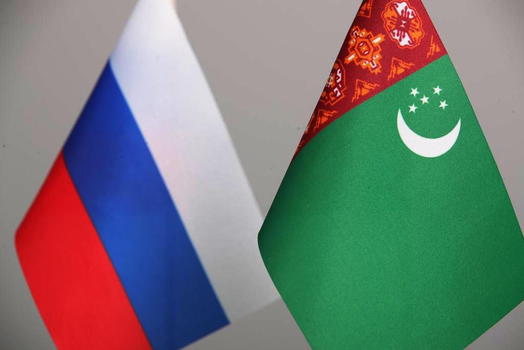 Россия и Туркменистан провели консультации по вопросам региональной безопасности