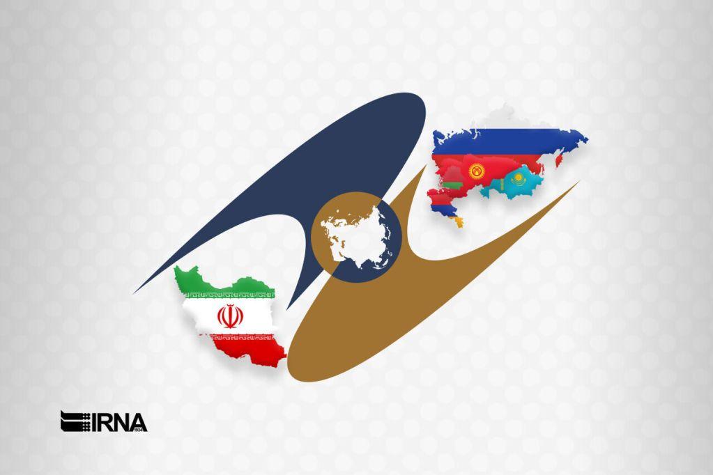 Объем товарооборота Ирана и ЕАЭС составил 2,5 млрд долларов