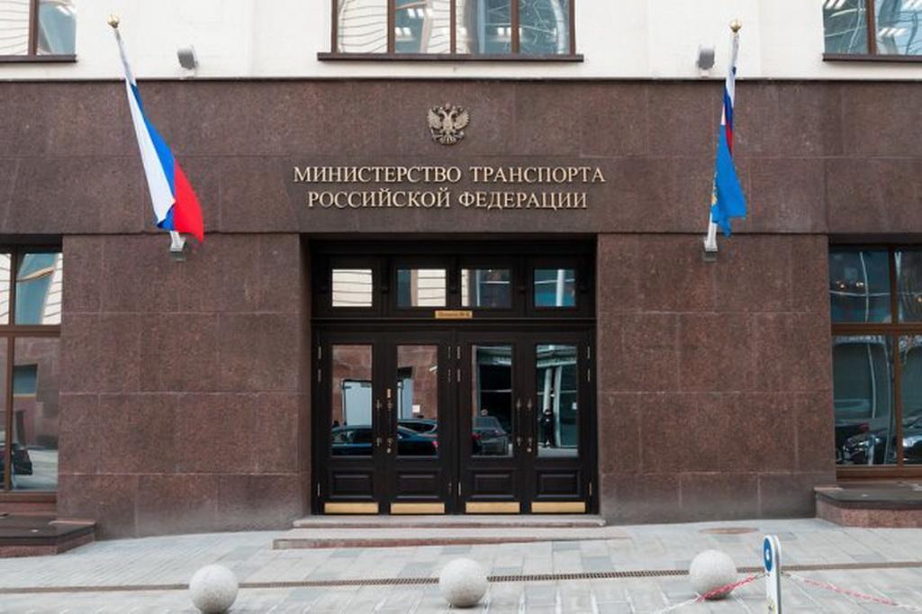 Правительство РФ учредило «Дирекцию международных транспортных коридоров»
