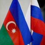 Россия и Азербайджан: горизонты стратегического сотрудничества