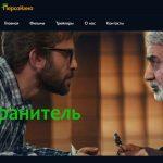 Неделя иранских фильмов проходит в онлайн-формате
