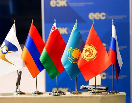 Медиа освещение евразийской интеграции: постпандемные вызовы