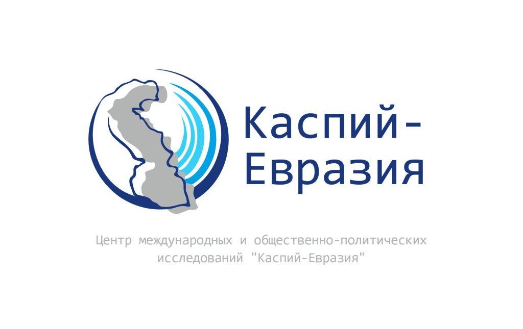 В Астрахани пройдёт Летняя Каспийская медиашкола