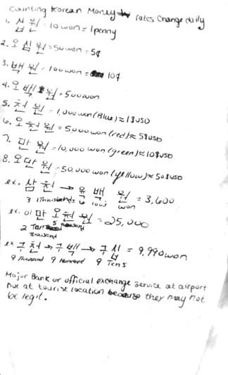 How to count Korean money