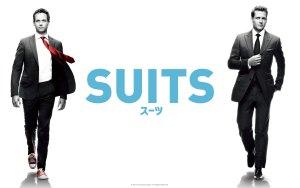 海外ドラマ『SUITS(スーツ)』シーズン1