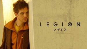 海外ドラマ『レギオン/LEGION』シーズン1