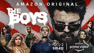 海外ドラマ『The Boys/ザ・ボーイズ』シーズン2